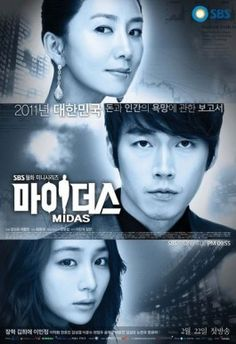 Watch full episode of Midas Korean drama Jung So Min, Drama Series, Tv Series, Kdrama, Korean Drama Movies, Korean Dramas, High School Years, Law School, Rich Family