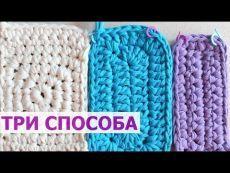 youtube.com Crochet Case, Crochet Storage, Crochet Box, Crochet Purses, Crochet Stitches, Knit Crochet, Crochet Designs, Crochet Patterns, Diy Crochet Basket