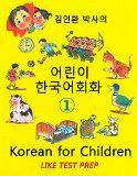 Free Kindle Book -  [Reference][Free] Korean for Children 1 Check more at http://www.free-kindle-books-4u.com/referencefree-korean-for-children-1/