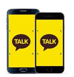 8dd091e59fc57 يمكنك KakaoTalk من الأن من التواصل مع كافة الأصدقاءعلى الويندوز فون بشكل  مجاني من مكالمات مجانية