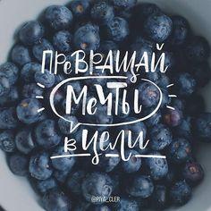 Lettering ⠀ #u_fortype #u_fortype_7 #lettering #calligraphy #Regram via @piya_cler