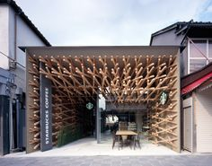 Starbucks near Dazaifu Tenman-gū Shrine ( 太宰府天満宮 ), Fukuoka Prefecture ( 福岡県 ), Japan.