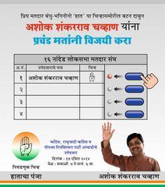 Ashok Chavan Images