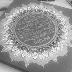 Muslim Girls, Muslim Women, Ayatul Kursi, Islamic Art, Full Set, Artsy, Colours, Creative