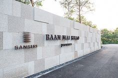 Baan Mai Khao Beachfront Condominium in Phuket, Thailand Entrance Signage, Exterior Signage, Wall Exterior, Entrance Design, Entrance Gates, Fence Design, Boundry Wall, Monument Signage, Compound Wall Design