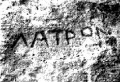 """Inscription rupestre - Oppidum du Castellan - traduction : """"appartient aux mères"""""""