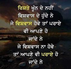 114 Best Punjabi Quotes Images Punjabi Quotes Manager Quotes