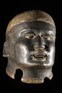 La máscara africana