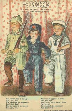 "Aleksey Pakhomov, А. Пахомов. Журнал ""Чиж"",  С.Михалков, ""Мы готовились к параду"" Happy New, Childrens Books, Baseball Cards, Illustration, Movies, Movie Posters, Painting, Art, Children's Books"