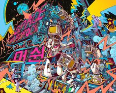Space hardrock machine on Behance