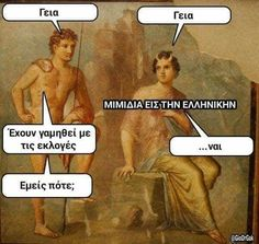 Ancient Memes, Lol, Baseball Cards, Humor, Movies, Movie Posters, Films, Humour, Film Poster