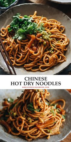 Hot Dry Noodles (热干面) | Omnivore's Cookbook Chinese Noodle Recipes, Easy Chinese Recipes, Asian Recipes, Ethnic Recipes, Yummy Pasta Recipes, Dinner Recipes, Cooking Recipes, Healthy Recipes, Delicious Meals