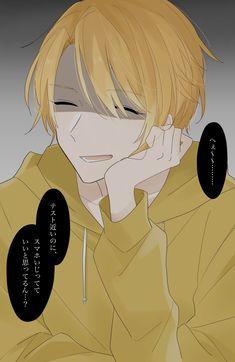 Vocaloid, Neko Boy, Grey Gardens, Avatar Couple, Cute Anime Guys, Pokemon Pictures, Mystic Messenger, Manga Art, The Dreamers