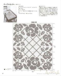 (4) Gallery.ru / Фото #59 - Ondori Classic Crochet Lace NV70028 - igoda