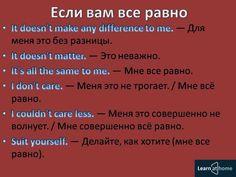 Begin English. Английский язык для всех