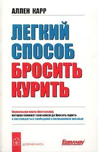 Bogatyj Papa Bednyj Papa Chitat Onlajn Polnostyu Besplatno Kniga Robert Kijosaki V Reading Books Books To Read How To Apply How To Plan