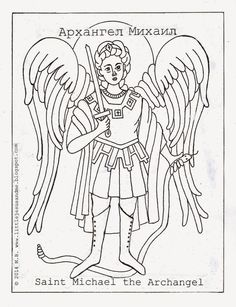 Little Jesus And Me Angel Coloring Pages Saint Michael The Archangel Icon Page