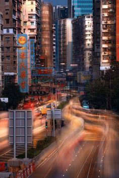 Long Exposure Photography by Brian Yen