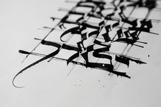 Hebrew calligraphy by Michel D'anastasio