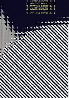 Kazunari Hattori / design B /Japan