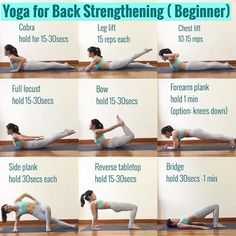 Back pain often comes from weak postural muscles or overcompensation for poor sitting patterns over a lifetime. Try this routine 3 times, one or two times per day and see how you much you improve! This is also great for prevention - thanks for sharing @jnetvoo #inflexibleyogis via ✨ @padgram ✨(http://dl.padgram.com)