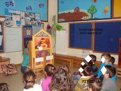 Pitsina Περήφανη Νηπιαγωγός Greek kindergarten teacher: ΑΠΟΤΑΜΙΕΥΣΗ ΚΑΙ ΟΧΙ ΜΟΝΟ (Κουκλοθέατρο στο νηπιαγωγείο) . Piggy Bank Craft, Preschool, Blog, Kids, Crafts, Colors, Young Children, Boys, Manualidades