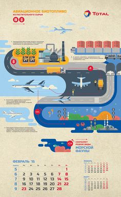 An illustrative calendar project for TOTAL Russia, with Design Bureau in Moscow. 12 illustrations are created to show how TOTAL manage their oil extraction, products manufacture, logistics in a more sustainable way.