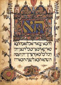 Considered the most beautiful Jewish illuminated manuscript in existence, and the oldest Sephardic Haggadah, the Sarajevo Haggadah, was produced in Barcelona, Spain.