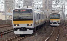 国電総研 Electric Locomotive, Steam Locomotive, Magnetic Levitation, Electric Train, Civil Engineering, Transportation, Around The Worlds, China, Japan