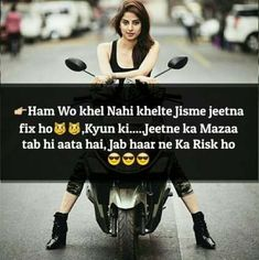 trendy quotes about strength funny my life Attitude Thoughts, Funny Attitude Quotes, Attitude Quotes For Girls, Girl Attitude, Attitude Shayari, Attitude Status, Crazy Girl Quotes, Funny Girl Quotes, Girly Quotes