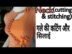 """Hi Petals, In this tutorial I am going to show you """"How To Cut And Stitch Trendsetting Designer Neck With Pleats And Lace"""". The purpose of this tutorial is t. Neck Designs For Suits, Neckline Designs, Dress Neck Designs, Blouse Neck Designs, Sleeve Designs, Designer Blouse Patterns, Dress Sewing Patterns, Hand Sewing Projects, Sewing Tutorials"""