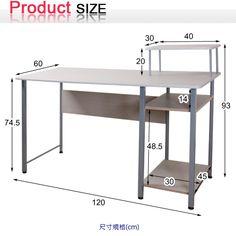 PChome線上購物 - 生活《麥爾多功能電腦桌》
