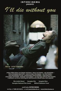 Ushenod mgoni movkvdebi 2010 Internet Movies, Without You, Chivalry, Top Movies, Revenge, Writer, It Cast, Film, Music