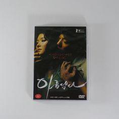 Beautiful DVD [English Subtitle] Ki-duk Kim Film, Jai-hong Juhn 2008