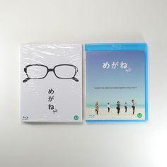 Glasses Blu-ray [Korea Edition, O-Ring Cover, 1Disc] Naoko Ogigami 2007