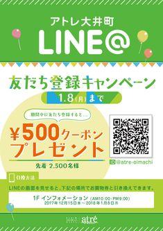 Flyer Design, Web Design, Graphic Design, Japan Design, Advertising Design, Campaign, Banner, Design Inspiration, Coding