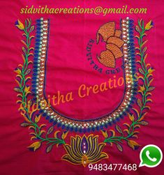 Embroidery Designs Free Download, New Embroidery Designs, Embroidery Works, Embroidery Suits, Simple Blouse Designs, Blouse Designs Silk, Designer Blouse Patterns, Bridal Blouse Designs, Lotus Design