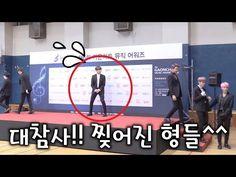 형들 어디 가요? 방탄소년단(BTS) '당황한 꾹이' 정국(Jungkook) ㅋ @2017 가온차트뮤직어워즈 - YouTube