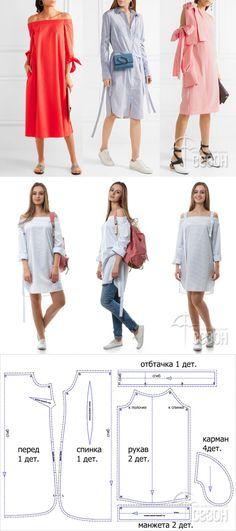 Шьем платье-рубашку с открытыми плечами – готовая бесплатная выкройка для скачивания + мастер-класс