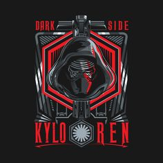 Finish what you started - Kylo Ren