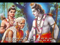 ▶ Shri Ram Jay Ram - Pt. Bhimsen Joshi & Lata Mangeshkar Bhajan - YouTube