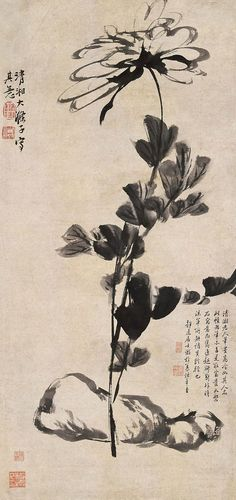 Painted by the Qing Dynasty artist Shi Tao 石涛. View paintings, artworks and galleries at Chinese Art Museum. Learn about Chinese history and art at China Online Museum. Japan Painting, China Painting, Japanese Calligraphy, Calligraphy Art, Japanese Drawings, Japanese Art, Tinta China, Art Japonais, China Art