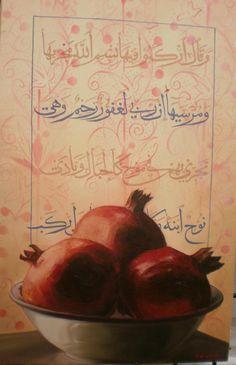 1626 ismail Acar 120 x 76 cm.jpg (640×990)