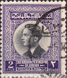 TransJordan Stamps 1943 Emir Abdullah SG 238 Fine Mint Scott 215 Other TransJordan Stamps HERE