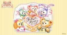 Duffy The Disney Bear, Pooh Bear, Mickey And Friends, Fantasy, Winnie The Pooh, Fantasy Books, Fantasia