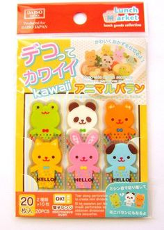 Bento Baran Food Separator Bento Lunch Box Accessory Animals Cat Dog #bento @ebay #Japan #shopping #lunch #kitchen