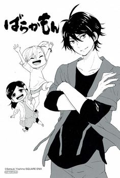 Satsuki Yoshino, Kinema Citrus, Barakamon, Hina Kubota, Naru Kotoishi All Anime, Me Me Me Anime, Manga Art, Anime Art, Anime Monochrome, Barakamon, Kubota, Otaku, Art Drawings