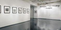 Vivian Maier Exhibitions & Events | Vivian Maier Photographer