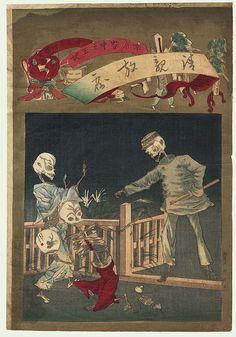 Skeleton Policeman by Meiji era artist (not translated)