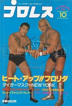 Japanese Wrestling, Japan Pro Wrestling, Wrestling Posters, Wrestling News, Powerful Images, Vintage Photos, Vintage Stuff, Fight Club, Professional Wrestling